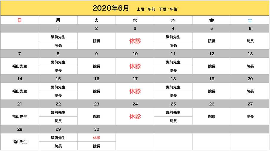 スクリーンショット 2020-05-28 12.39.24.png