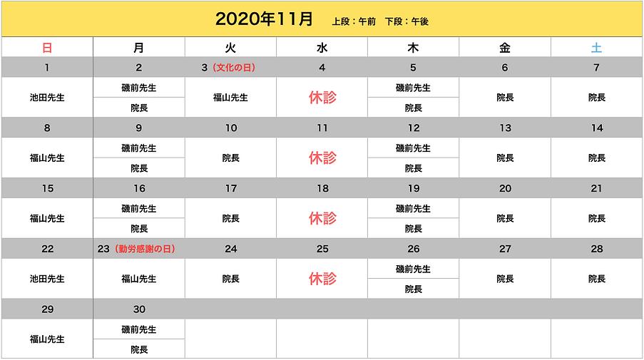 スクリーンショット 2020-10-01 12.41.28.png
