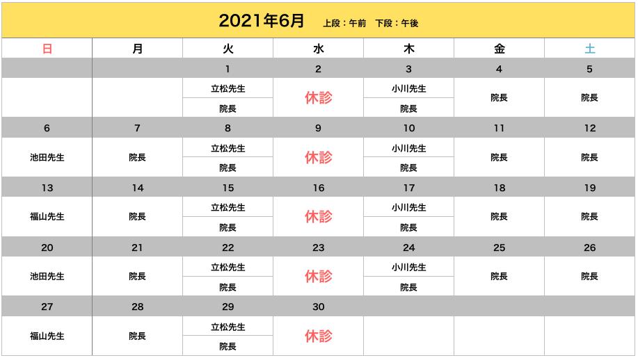 スクリーンショット 2021-05-02 11.24.32.png