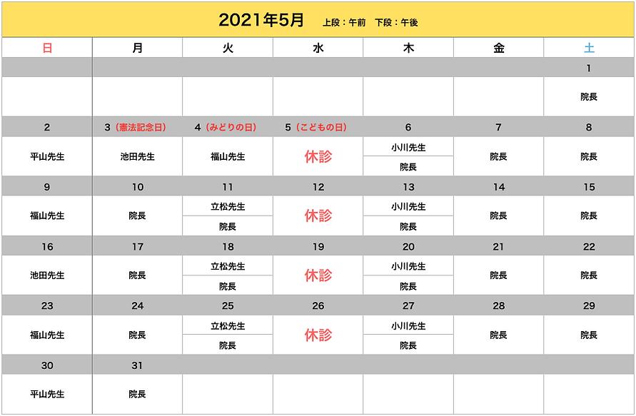 スクリーンショット 2021-03-30 17.49.42.png