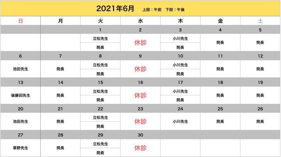 スクリーンショット 2021-06-05 9.56.57.png