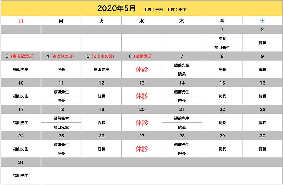 スクリーンショット 2020-04-28 15.39.57.png