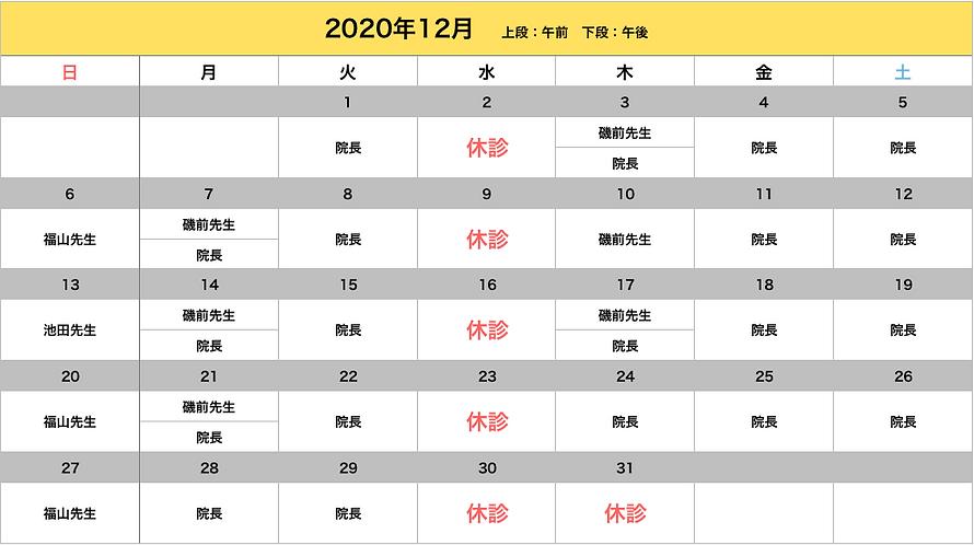 スクリーンショット 2020-11-01 12.55.54.png