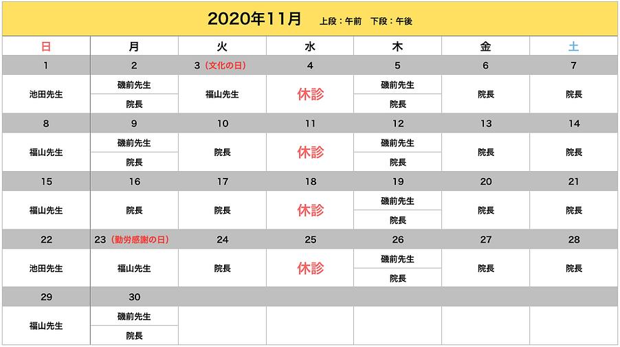スクリーンショット 2020-11-13 18.13.03.png