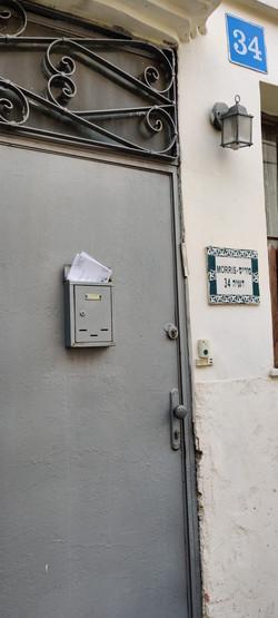 הפצת עלונים לתיבות דואר