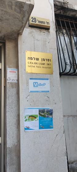 הפצת עלונים בתל אביב
