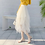 Thumbnail: Tulle Skirt