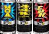 BG EPR Product