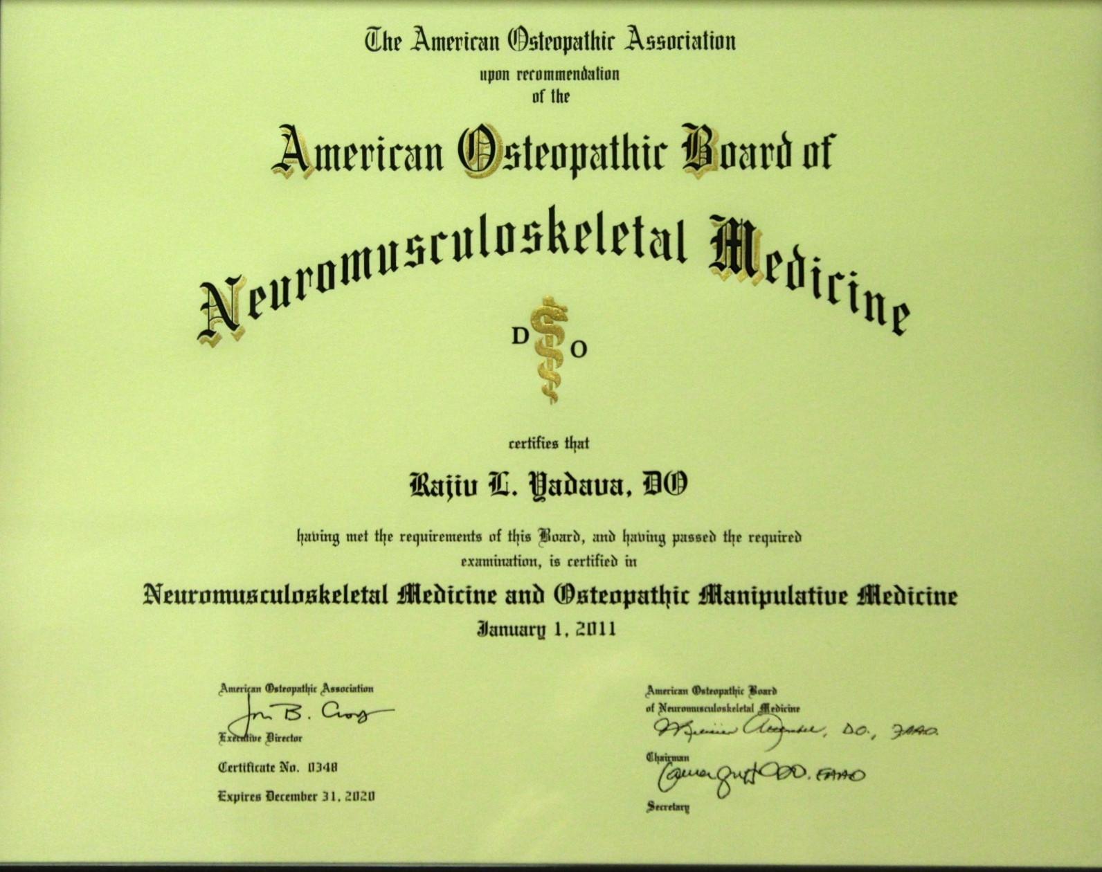 Neuromusculoskeletal Medicine