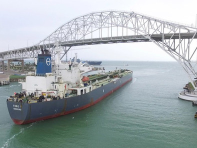$4.16 MILLION GRANT APPROVED BY THE TEXAS TRANSPORTATION COMMISSION FOR THE PORT OF CORPUS CHRISTI