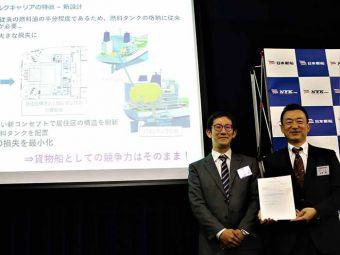 NYK and Oshima Shipbuilding eye LNG fueled post-Panamax bulkers