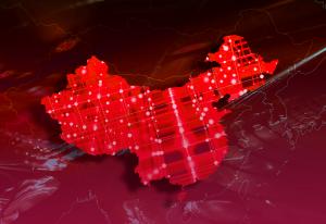 China Spotlight: Next AI Superpower?