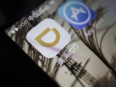 Robo-Taxis Are The Future Of Transportation -- And China's DiDi Is Racing To Get There First