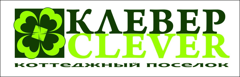 (c) Cleverdom.ru