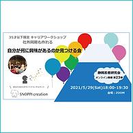 オンライン版お知らせ.png