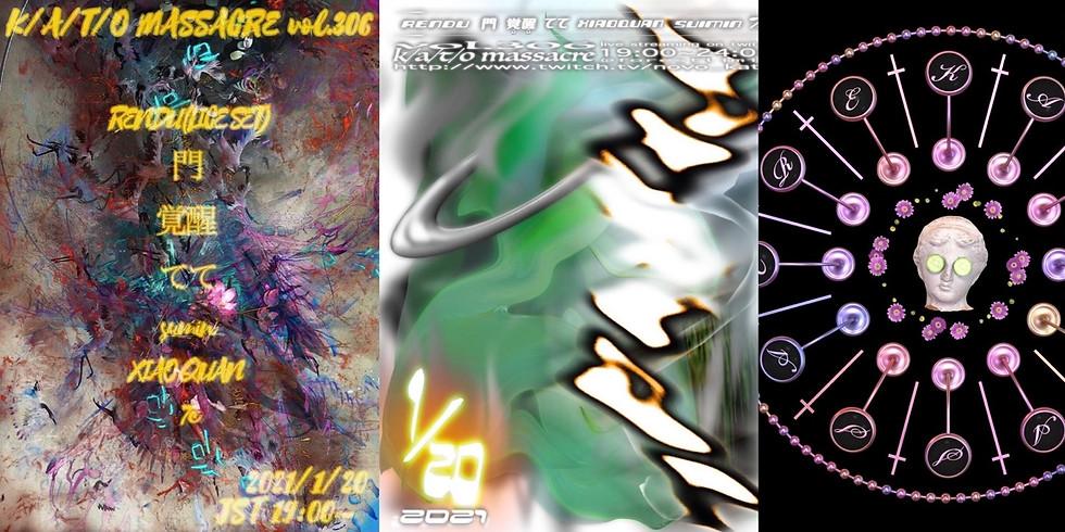 QQYUSEI presents 【portal】 ~K/A/T/O MASSACRE vol.306~