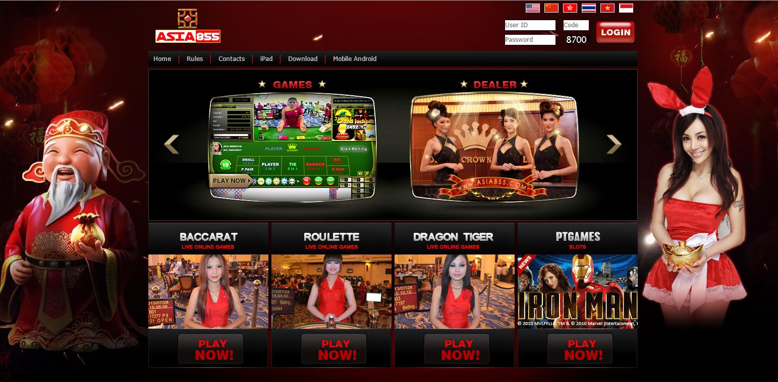 online casino auszahlung ohne einzahlung