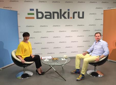 ADS и Banki.ru