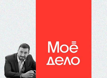 """ADS и Интернет бухгалтерия """"Мое Дело"""""""