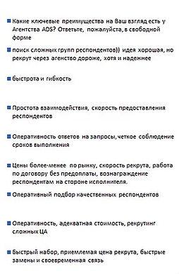 AnyConv.com__image (5).jpeg