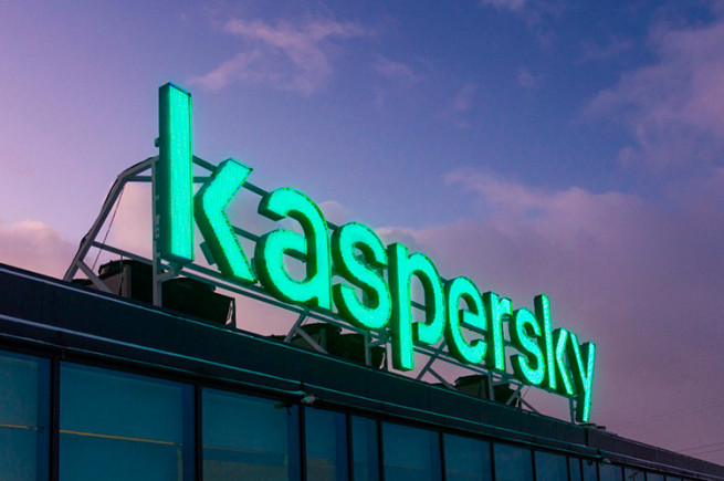 The head of the ADS Agency interviewed Kaspersky Lab