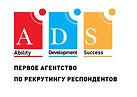 ADS_net.jpg