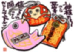 312_20170108.jpg