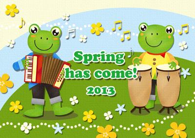 2013_spring_post
