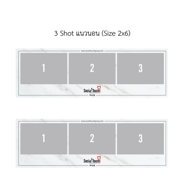 3-Shot-แนวนอน-(Size-2x6).jpg
