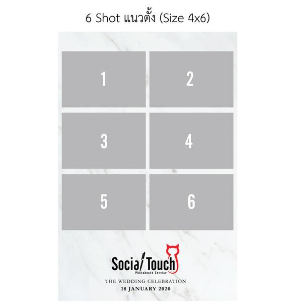 6-Shot-แนวตั้ง-(Size-4x6).jpg