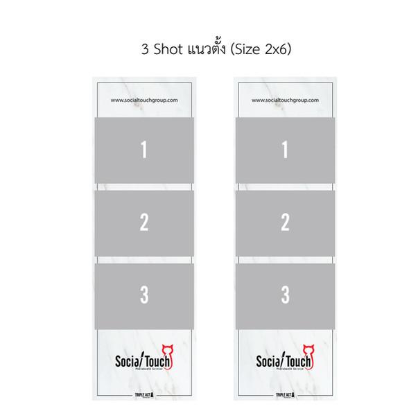3-Shot-แนวตั้ง-(Size-2x6).jpg