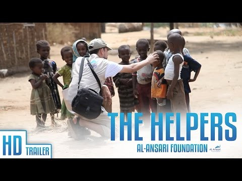 CORNER SHOP SHOW TOUR HELPS ORPHANS IN AFRICA