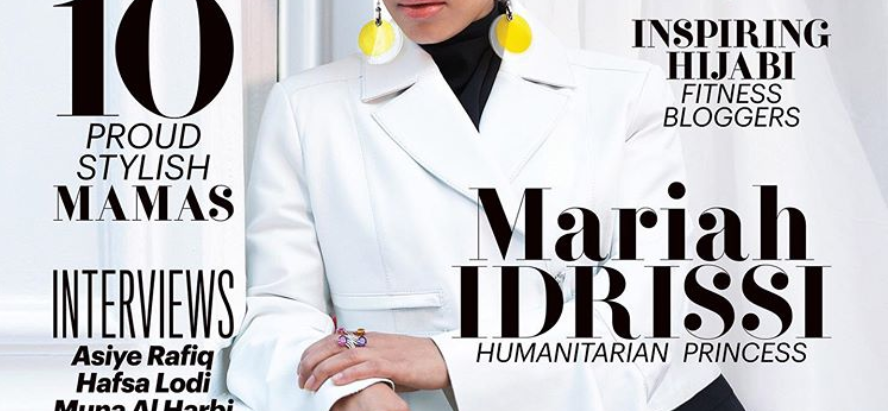 Mariah Idrissi Halal-slays Front Cover of 'Hijab In Style' Magazine