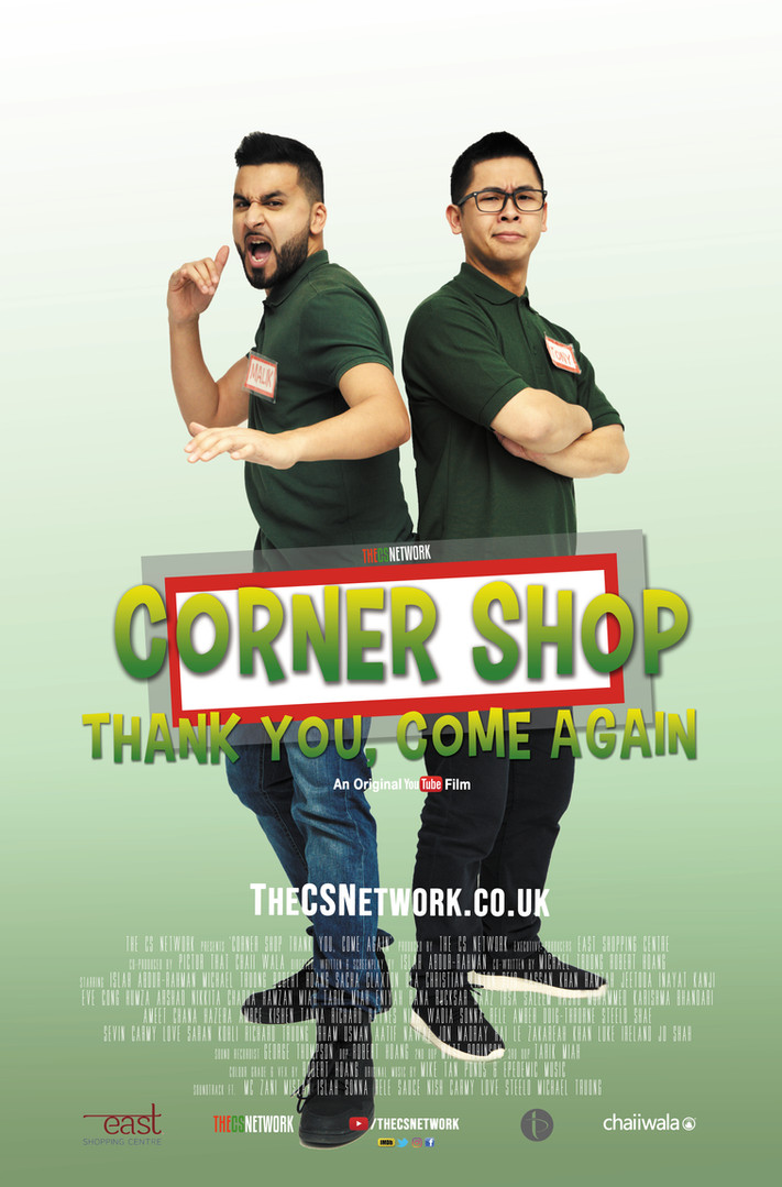 CORNER SHOP - THANK YOU, COME AGAIN