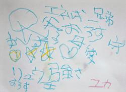 Enoshima (1)