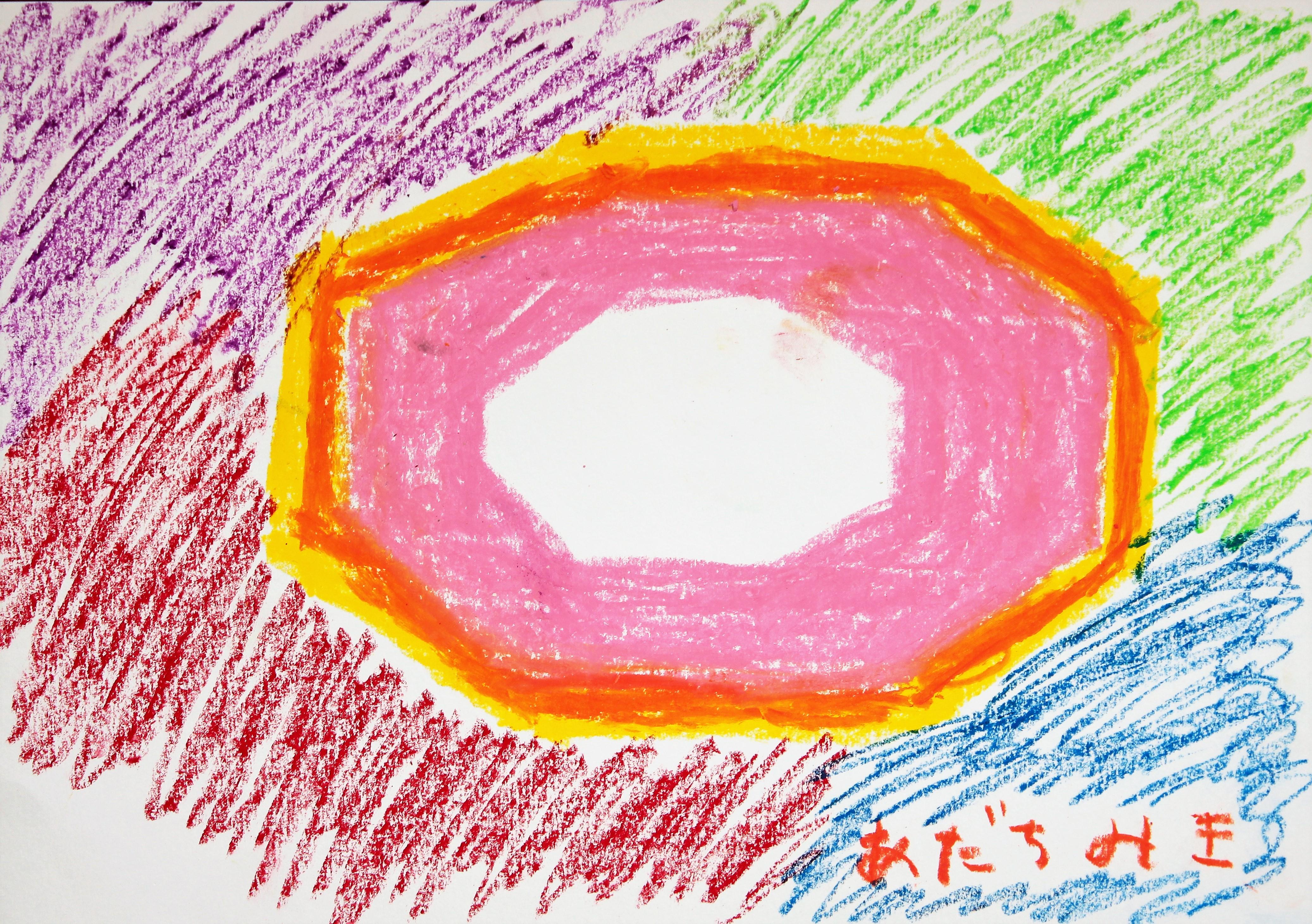 Enoshima (20)