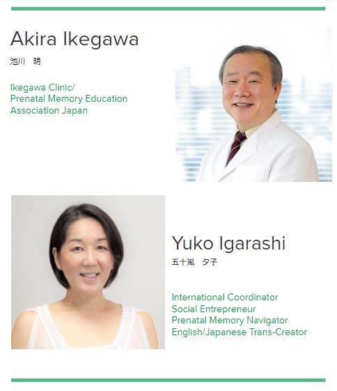 Ikegawa & Igarashi PR.JPG