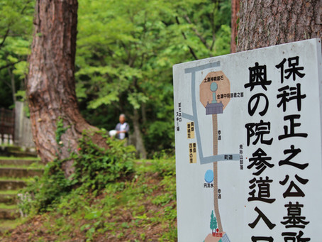 鶴と亀の伝説 琉球と竜宮-見えない世界と見える世界の狭間で…