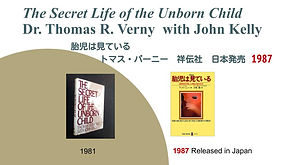 Dr. Verny - History of Prenatal Memory a