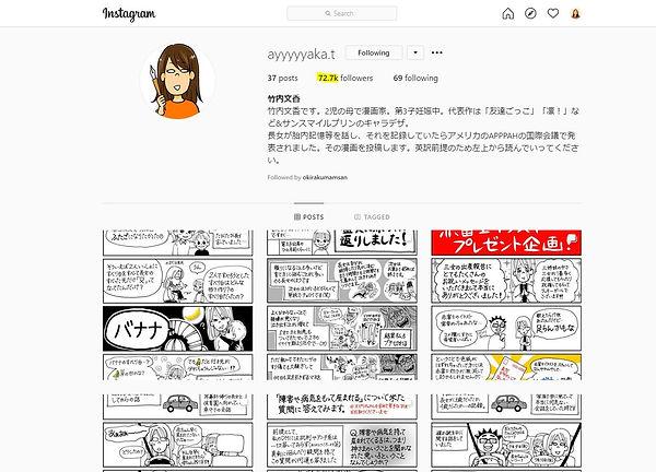 ayaka's comics.jpg