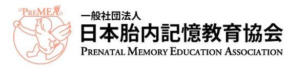 PREMEA Logo w Japanese.JPG