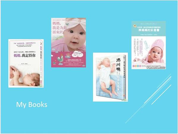 Akira Ikegawa Books.JPG