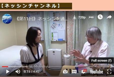 FOTTO TVでインタビュー映像公開  「ネッシンを通して、妊婦さんが胎児と会話出来ますか?」