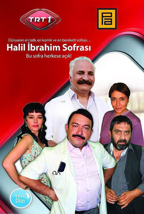 halil ibrahim sof. afis.jpg