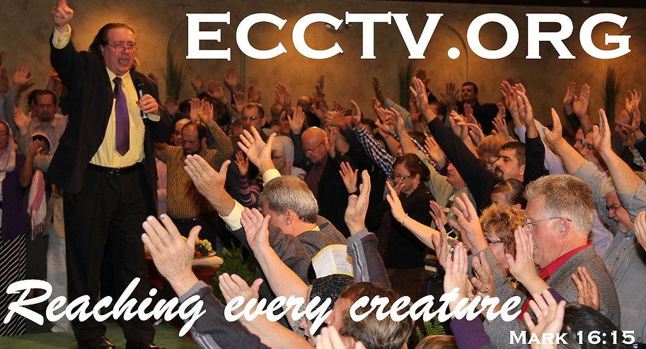 ECCTV.jpg