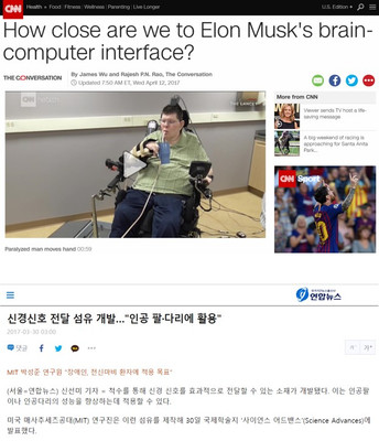 sci_adv_news2.jpg