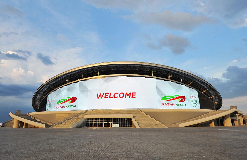 Голям LED екран на спортен комплекс