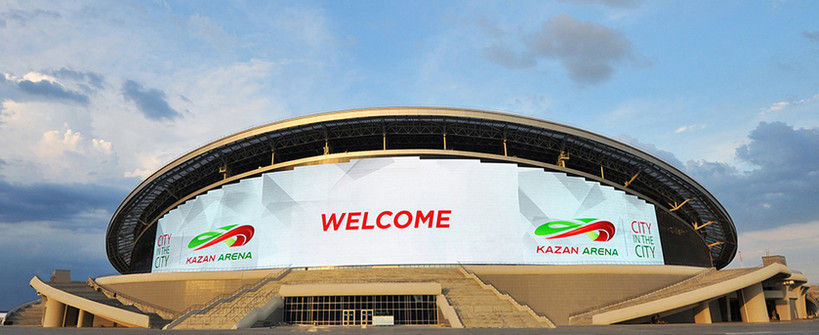 Large LED screen of sports complex