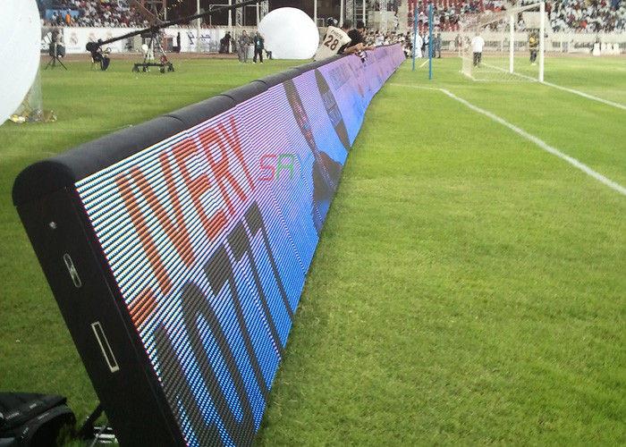 Периметърен LED екран на стадион-поглед отпред