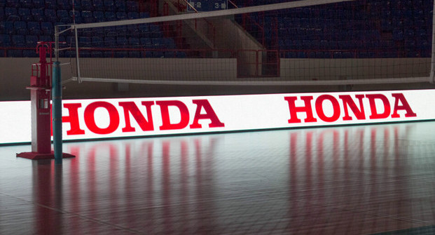 Perimeter LED Display in the sport hall